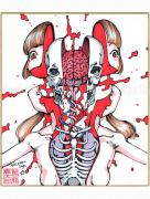 Shintaro Kago Copic Marker Drawing 16