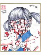 Shintaro Kago Copic Marker Drawing 17