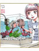 Shintaro Kago Copic Marker Drawing 18