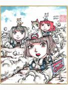 Shintaro Kago Copic Marker Drawing 2