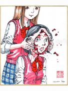Shintaro Kago Copic Marker Drawing 22