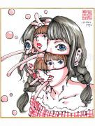 Shintaro Kago Copic Marker Drawing 23