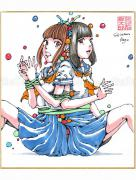 Shintaro Kago Copic Marker Drawing 26