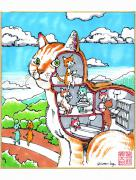 Shintaro Kago Copic Marker Drawing 34