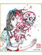 Shintaro Kago Copic Marker Drawing 45