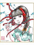 Shintaro Kago Copic Marker Drawing 46