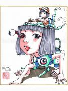 Shintaro Kago Copic Marker Drawing 5