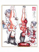 Shintaro Kago Copic Marker Drawing 59