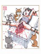 Shintaro Kago Copic Marker Drawing 65