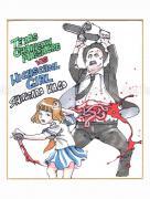 Shintaro Kago Copic Marker Original Drawing 66