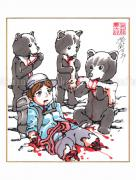 Shintaro Kago Copic Marker Drawing 71