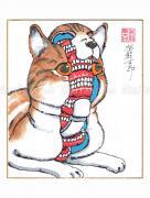 Shintaro Kago Copic Marker Drawing 76