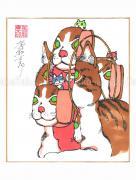 Shintaro Kago Copic Marker Drawing 77