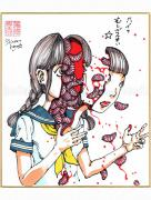 Shintaro Kago Copic Marker Drawing 8
