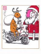 Shintaro Kago Copic Marker Drawing 80