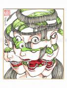 Shintaro Kago Copic Marker Drawing 83
