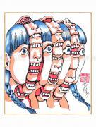 Shintaro Kago Copic Marker Drawing 86