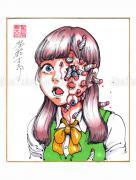 Shintaro Kago Copic Marker Drawing 92