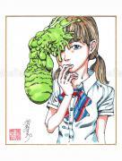 Shintaro Kago Copic Marker Drawing 94