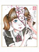 Shintaro Kago Copic Marker Drawing 95