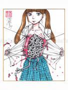 Shintaro Kago Copic Marker Drawing 96