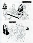 Shintaro Kago Funeral Service 100 Famous Views Vol 1 - inside page