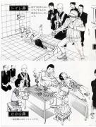 Shintaro Kago Funeral Service 100 Famous Views Vol 2 - inside page
