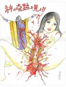 Shintaro Kago painting Miracle