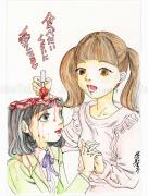 Shintaro Kago Funny Girl 101 original painting
