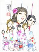 Shintaro Kago Funny Girl 108 Original Painting