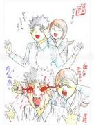 Shintaro Kago Funny Girl 11 original