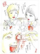 Shintaro Kago Funny Girl 12 original