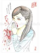 Shintaro Kago Funny Girl 13 original