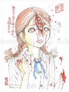 Shintaro Kago Funny Girl 14 original