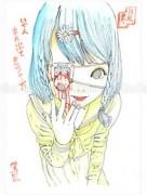 Shintaro Kago Funny Girl 17 original