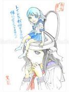 Shintaro Kago Funny Girl 18 original