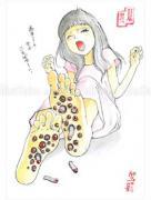 Shintaro Kago Funny Girl 20 original