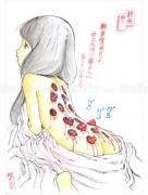 Shintaro Kago Funny Girl 22 original