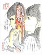 Shintaro Kago Funny Girl Drawing 23