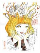Shintaro Kago Funny Girl 25 original