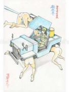 Shintaro Kago Funny Girl 27 original painting