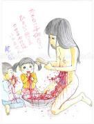 Shintaro Kago Funny Girl 2 original