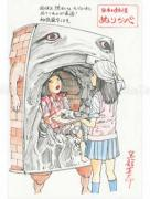 Shintaro Kago Funny Girl 30 original painting