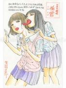 Shintaro Kago Funny Girl 35 original painting