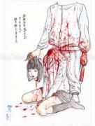 Shintaro Kago Funny Girl 37 original painting