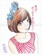 Shintaro Kago Funny Girl 43 original painting