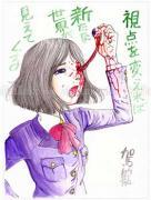 Shintaro Kago Funny Girl 44 original painting