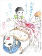 Shintaro Kago Funny Girl 4 original