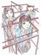 Shintaro Kago Funny Girl 54 original painting