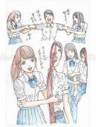 Shintaro Kago Funny Girl 55 original painting